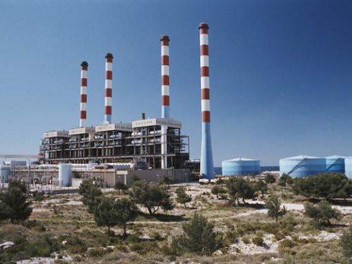 Centrales / Géneration d'Energie